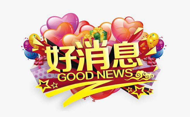 好消息,常州京城皮肤病专科开通网上预约挂号服务!